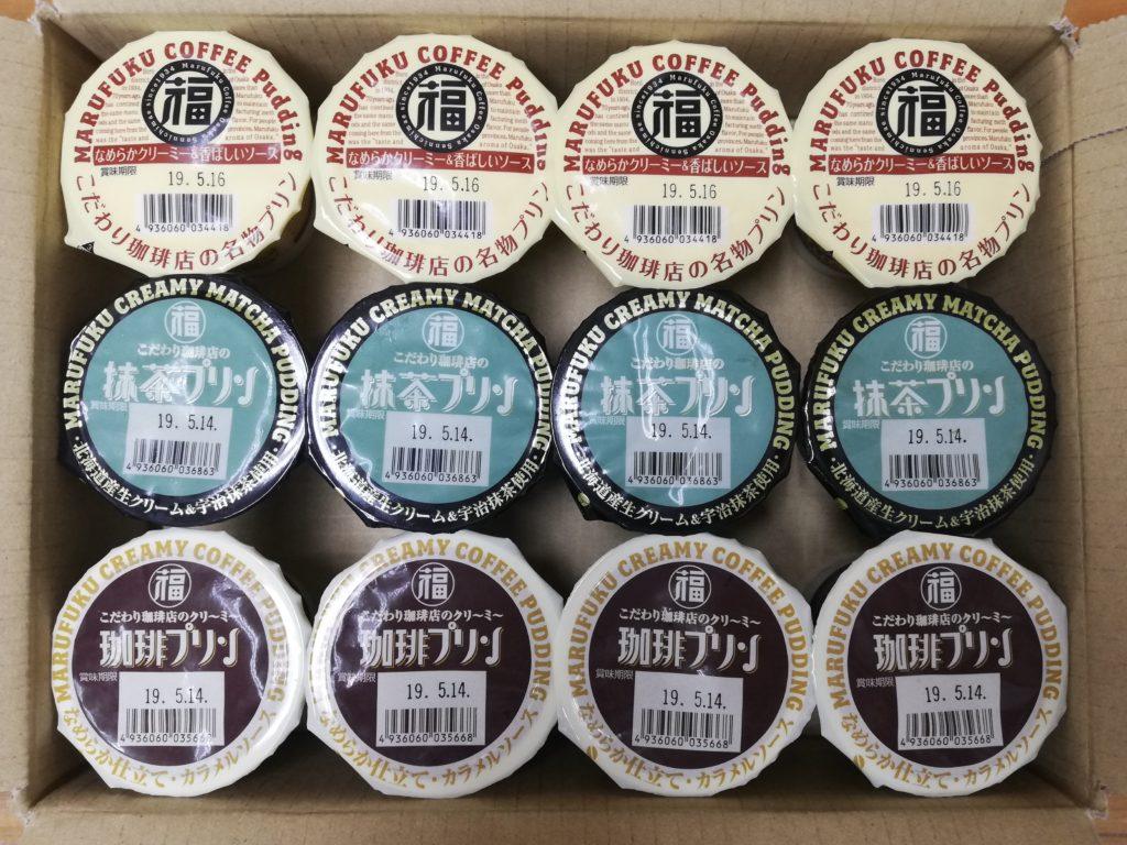 送料無料の美味しいプリン3種セットは、ギフトにも最適です。